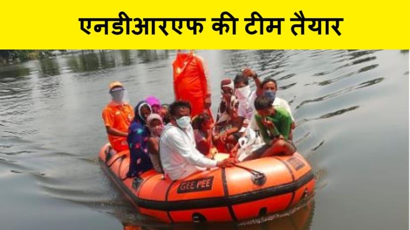 एनडीआरएफ बाढ़ आपदा में फँसे लोगों की मदद के लिए दिन-रात तत्पर व तैयार : कमान्डेंट विजय सिन्हा