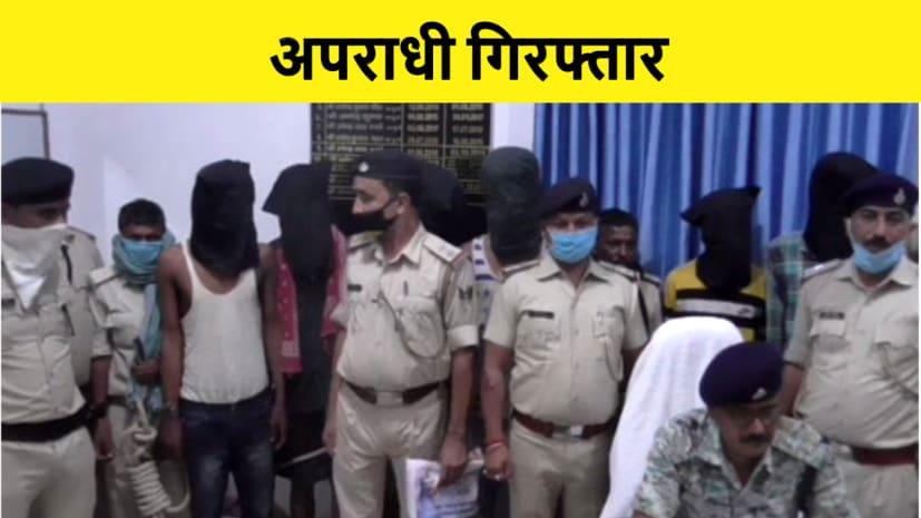 मुजफ्फरपुर पुलिस को मिली बड़ी सफलता, बैंक लूट की योजना बनाते तीन अपराधियों को किया गिरफ्तार
