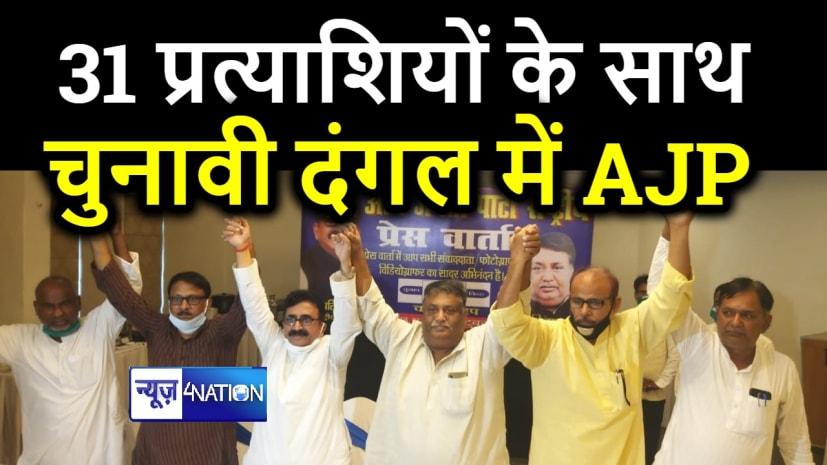 बिहार विधानसभा चुनाव को हल्के में न ले, उलटफेर जारी है , कब क्या हो किसने जाना- विद्यापति चंद्रवंशी