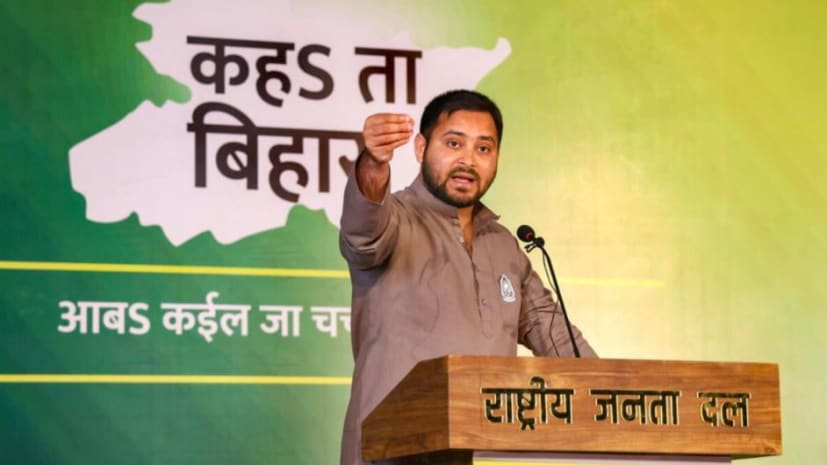 बिहार चुनाव :  नतीजों से पहले के सर्वे अगर सटीक रहा तो तेजस्वी देश में सबसे कम उम्र के बनने वाले मुख्यमंत्री होंगे