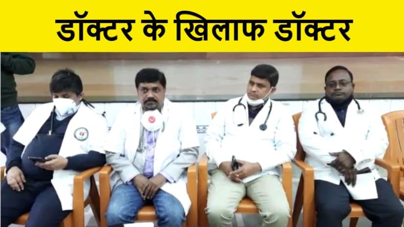 आयुष चिकित्सकों को सर्जरी की अनुमति के बाद विरोध में उतरे एमबीबीएस डॉक्टर, 11 दिसंबर को बंद का किया एलान