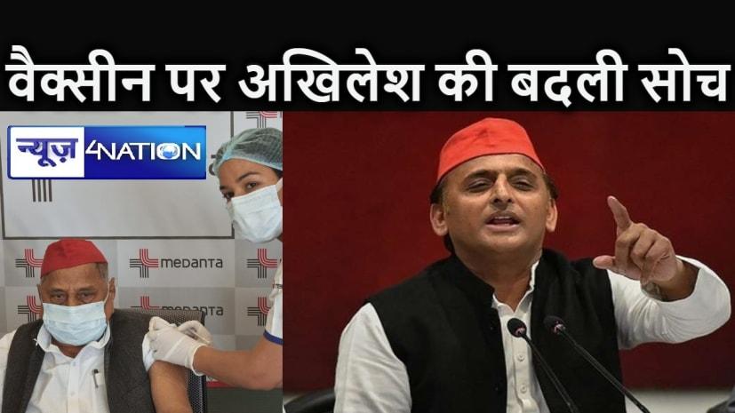 वैक्सीन पर अखिलेश ने मारी पलटी, अब कहा - यह भारत सरकार का टीका, समर्थकों से भी की वैक्सीन लेने की अपील