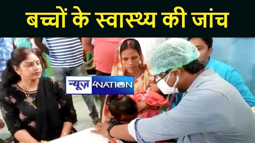 पटना में प्रख्यात चिकित्सकों ने स्लम बस्ती में की बच्चों के स्वास्थ्य की जांच, माता पिता को दिए कई सलाह