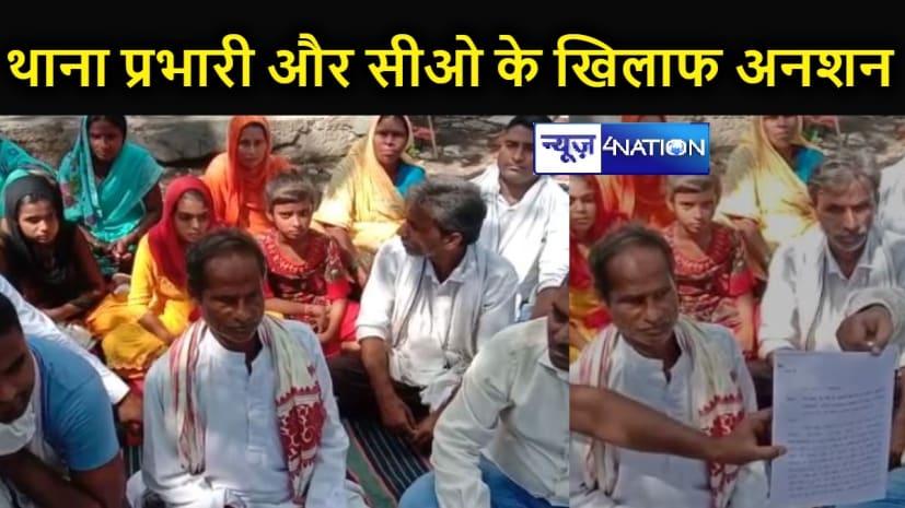 मुजफ्फरपुर : थाना प्रभारी और सीओ के खिलाफ कलेक्ट्रेट परिसर में धरने पर बैठा एक परिवार, लगाया गंभीर आरोप