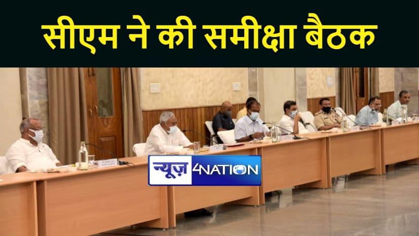 मुख्यमंत्री ने राज्य में बाढ़ और अल्प वृष्टि को लेकर की समीक्षा बैठक, अधिकारियों को दिए कई निर्देश