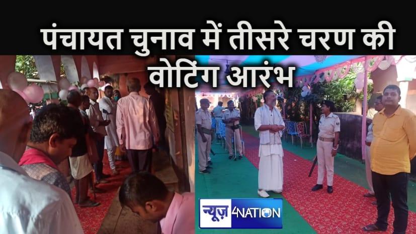 पंचायत चुनाव में तीसरे चरण की वोटिंग जारी : नौबतपुर सहित आरा, बक्सर में ग्रामीण सरकार चुनने के लिए वोटरों में दिख रहा है उत्साह