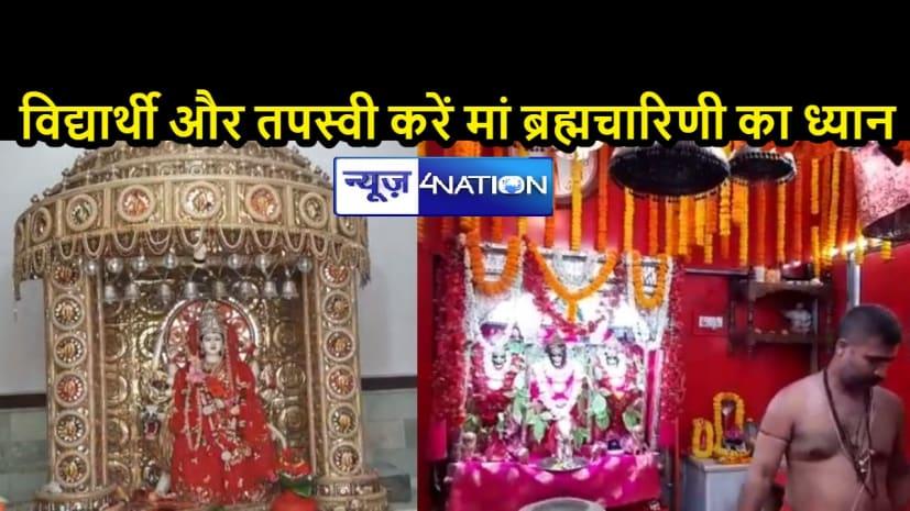 शारदीय नवरात्रः दूसरे दिन भक्त कर रहे मां ब्रह्मचारिणी की स्तुति, भक्तिभाव से रमणीय हुए देशभर के 51 शक्तिपीठ