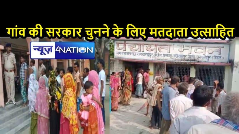 तीसरे चरण का रणः कटिहार में दिख रहा मतदाताओं का जोश, समस्तीपुर में मतदान के बीच हो गया बवाल