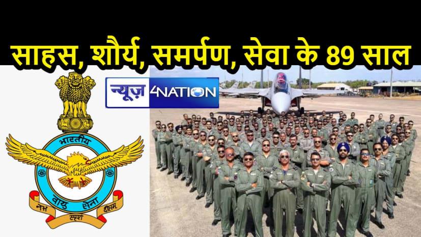 NATIONAL NEWS: भारतीय वायुसेना का 89वां स्थापना दिवस, हिंडन एयरबेस से वायुवीरों ने दिखाए हैरतअंगेज करतब, देखें तस्वीरें