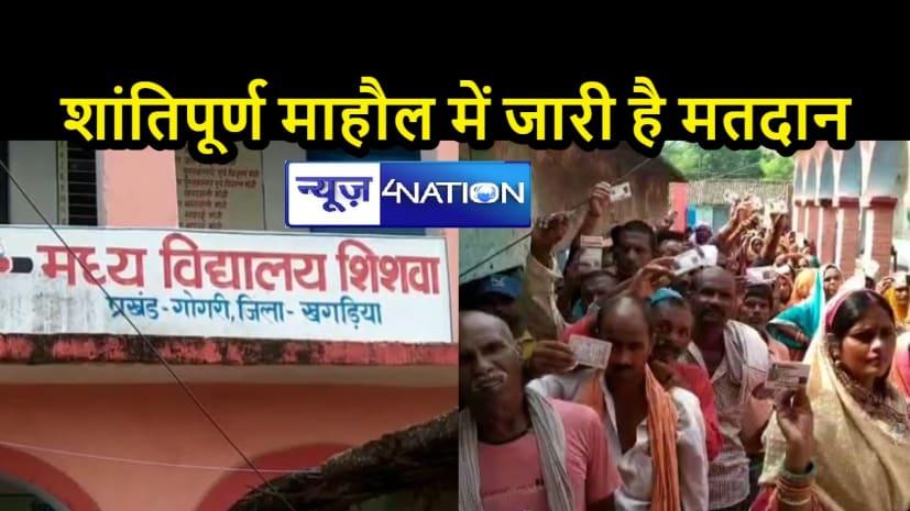 PANCHAYAT CHUNAV: नवरात्रि के बीच भी कम नहीं हुआ मतदान का उत्साह, महिलाओं की उमड़ी भीड़, मतदाताओं की लगी कतारें