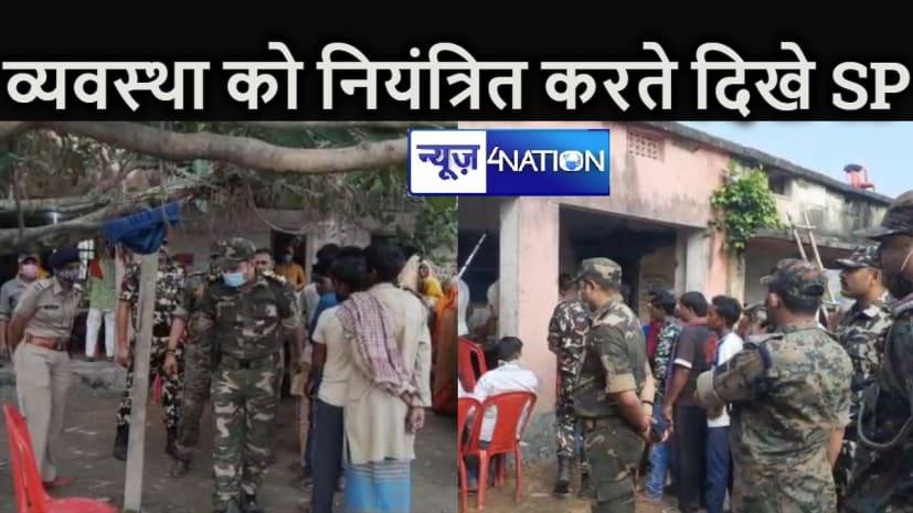 पंचायत चुनाव का तीसरा चरण : जंदाहा में व्यवस्था को नियंत्रित करते नजर आए पुलिस कप्तान