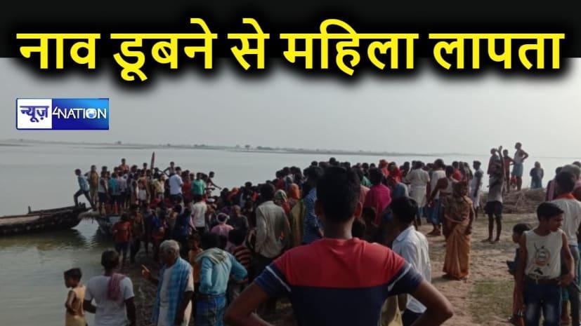 नाव डूबने से महिला लापता, रेस्क्यू में जुटी एसडीआरएफ की टीम, 16 लोगों को सुरक्षित निकाला गया