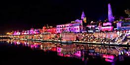 अयोध्या में योगी सरकार आज मनाएगी देश की सबसे बड़ी दिवाली, जश्न शुरु
