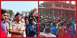 करंट से युवक की मौत, मुआवजा को लेकर बवाल, 10 राउंड फायरिंग कर पुलिस ने बचाई जान