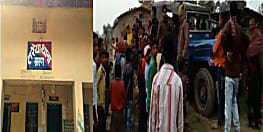हैवानियत की हद : 7 साल के मासूम की हत्या कर शव को खेत में डाला, फिर ट्रैक्टर से दिया जोत, लाश के मिले 100 टुकड़े