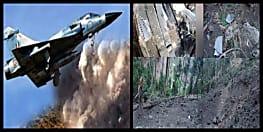 एयरफोर्स ने सरकार को सौंपे एयर स्ट्राइक के सबूत, ऑपेरशन के दौरान 80% बम निशाने पर लगने का दावा