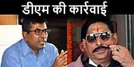 पटना DM के आदेश के बाद बाहुबली विधायक अनंत सिंह के खासम-खास के हथियार का लाइसेंस रद्द