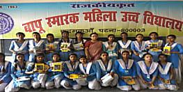 बापू स्मारक महिला उच्च विद्यालय का वार्षिकोत्सव संपन्न, विभिन्न क्षेत्रों में स्कूल का नाम रौशन करने वाली छात्राओं को किया गया सम्मानित
