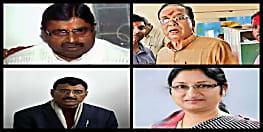 बीजेपी ने झारखंड में बचे तीन सीटों पर नामों का किया एलान, वर्तमान सांसद रामटहल और रविन्द्र राय का पत्ता साफ