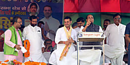 एनडीए प्रत्याशी का नाम भूले गृह मंत्री राजनाथ सिंह, वीणा देवी को बताया नवादा सांसद तो कौशल यादव को बोल गए कैलास यादव
