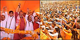 एनडीए प्रत्याशी गिरिराज सिंह ने भरा नामांकन, बेगूसराय में दिखा समर्थकों का जोश... उमड़ा जनसैलाब