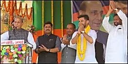 राजनाथ सिंह बोले- मोदी के दामन पर कोई उंगली नहीं उठा सकता, कांग्रेस के मंत्रियों ने तो खाई जेल तक की हवा