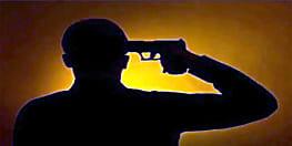 चुनाव ड्यूटी में बिहार आये SSB जवान ने अपनी ही रायफल से गोली मार की आत्महत्या