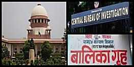 मुजफ्फरपुर शेल्टर होम मामले में CBI को सुप्रीम कोर्ट से फटकार, 2 हफ्ते के अंदर जांच पूरा करने का मिला निर्देश