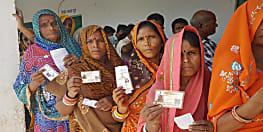 बिहार में पांचवे चरण की वोटिंग खत्म, 5 सीटों पर करीब 58 फीसदी मतदान