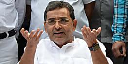 आरएलएसपी का बड़ा आरोप, प्रशासन ने उपेंद्र कुशवाहा को वोट देने से रोका