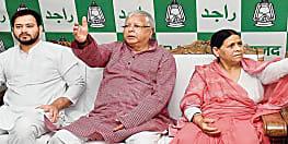 बीजेपी का लालू परिवार पर सीधा अटैक,कहा- राजद में बेटा- बेटी, बक्सा-पेटी, लोटा- घंटी और ढक्कन- ठेंपी सब नेता बन जाता है..