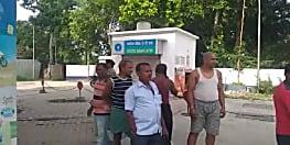 बड़ी खबर: कटिहार में अपराधियों ने बैंक के कैश वैन से लूटे पचास लाख रुपये