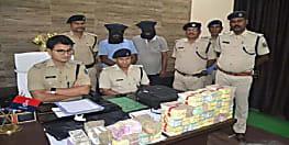 पूर्णिया पुलिस ने 36 घण्टे के अंदर लूटकांड का किया पर्दाफाश, दो आरोपियों को रुपयों के साथ किया गिरफ्तार