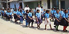 सरकारी स्कूलों के बच्चों के किताब के लिए राज्य सरकार ने जारी की राशि, निगरानी के लिए नोडल पदाधिकारी नियुक्त