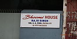 पटना में गुंडाराज, NRI के मकान पर कब्जा कर ठोक दिया अपने नाम का बोर्ड, सुशासन की ऐसी की तैसी !