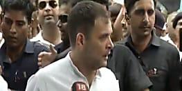 जमानत मिलने के बाद राहुल गांधी ने पटना में कहा - किसानों और मजदूरों के साथ खड़ा हूं