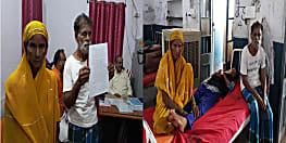 सदर अस्पताल में पैसा नहीं देने पर बच्ची का नहीं हुआ ऑपरेशन, मामला सामने आने के बाद जांच में जुटे पदाधिकारी
