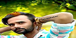 पुलिस दबिश के आगे झुका नौबतपुर का अपराधी विकास सिंह, दानापुर कोर्ट में किया आत्मसमर्पण