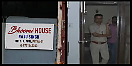 पटना में गुंडाराज, न्यूज4नेशन की खबर पर जागी पटना पुलिस, NRI के मकान पर अवैध कब्जा हटाने पहुंची पुलिस