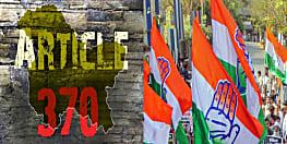धारा 370: कांग्रेस के इस बड़े नेता ने दिया इस्तीफा, कहा कांग्रेस विनाश पर उतारू