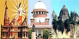 अयोध्या विवाद : आज से शुरु होगी राम जन्मभूमि-बाबरी मस्जिद भूमि विवाद पर रोजाना सुनवाई