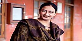 बिहार के उच्च माध्यमिक स्कूलों में अब अतिथि शिक्षक होंगे बहाल,शिक्षा विभाग ने जारी किया आदेश