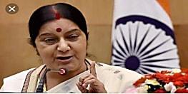 पूर्व विदेश मंत्री सुषमा स्वराज का निधन, दिल्ली के एम्स अस्पताल में ली आखिरी सांस...