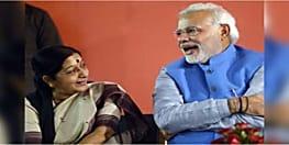 सुषमा के निधन को PM मोदी ने बताया निजी क्षति, कहा- देश उन्हें हमेशा याद करेगा..