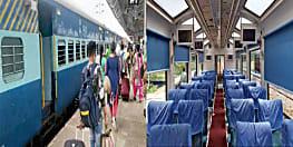 यात्रियों को बेहतर सुविधाएं मुहैया कराने के लिए रेलवे अपने सिस्टम में कर रहा है कई बदलाव, जानिए क्या-क्या मिलेगी सुविधाएं