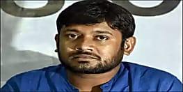कन्हैया के लिए राहत वाली खबर, राजद्रोह के मुकदमे के पक्ष में नहीं दिल्ली सरकार
