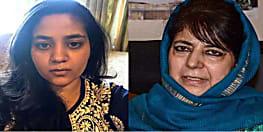 महबूबा मुफ्ती से मिल सकेंगी उनकी बेटी इल्तिजा जावेद, सुप्रीम कोर्ट ने दी अनुमति