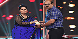 सबरंग भोजपुरी फ़िल्म अवार्ड 2019 में रंजन सिन्हा को मिला 'पीआरओ ऑफ डिकेड' अवार्ड