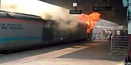 नई दिल्ली रेलवे स्टेशन पर खड़ी ट्रेन में लगी आग....मची अफरा-तफरी