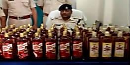 कटिहार जीआरपी ने अलग-अलग ट्रेनों में की छापेमारी, 90 बोतल विदेशी शराब बरामद